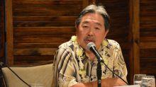 Kelvin Taketa to step down from Hawaiian Electric Industries board