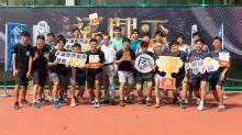 網球》第18屆福興盃落幕  中原清大首度稱霸大專乙組