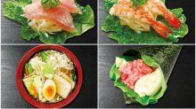 日本推出「無飯壽司」 蘿蔔代白飯「糖質制限」