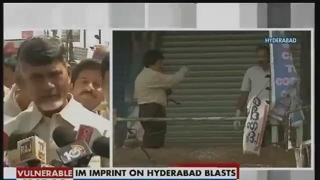Various reactions on Hyderabad blasts: Here's who said what