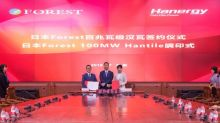 Hanergy signs US$130M solar roof tile contract with Japan's Forest Group