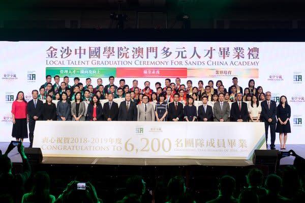 一眾主禮嘉賓及合作機構代表於「金沙中國學院澳門多元人才」畢業禮上一同祝賀2018-2019年度共6,200位畢業學員。