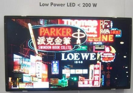 LG / Philips readying LED-based LCD HDTVs?
