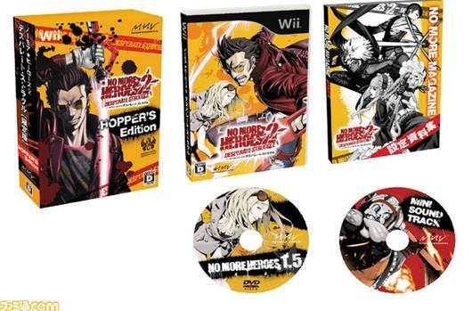 No More Heroes 2 finally coming to Japan with deluxe edition