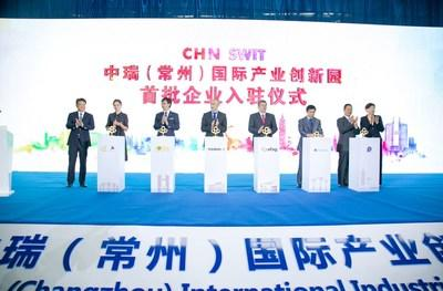 Sino-Swiss International Industrial Innovation Park (Changzhou) starts operations in CND, welcoming six foreign-funded firms