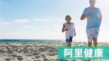 【241】阿里健康向母企購保健食品業務 現漲11.7%