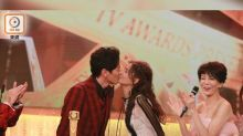 Edwin Siu and Priscilla Wong announce marriage at TVB Anniversary Awards