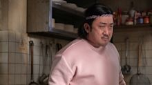 REVIEW: Don Lee tickles your funny bone in Korean comedy-drama Start Up
