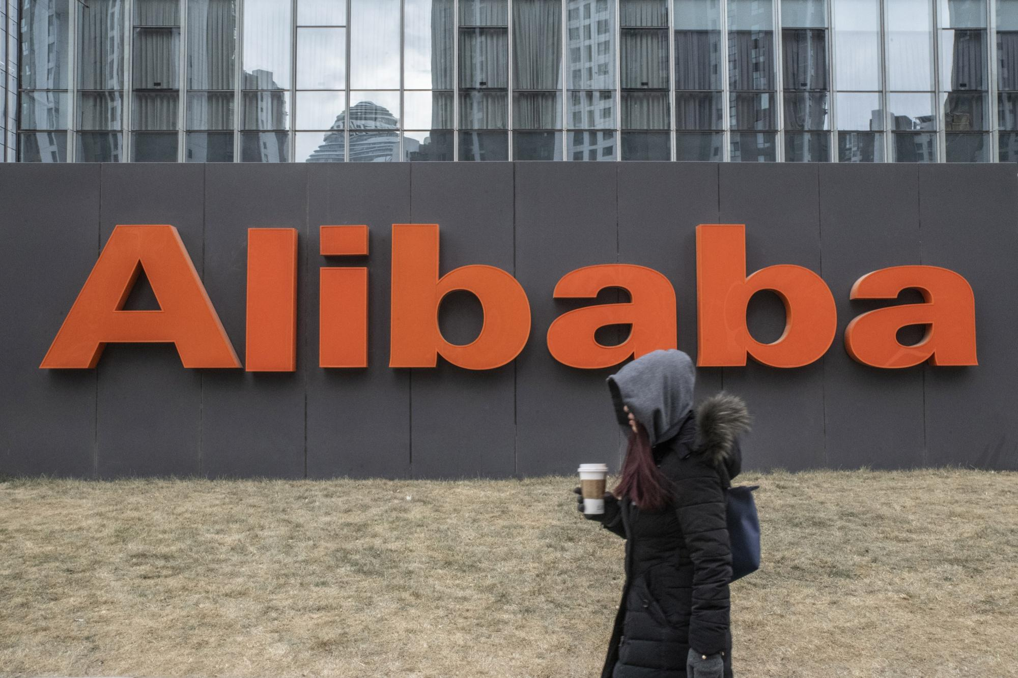 Alibaba, Ant Said to Form Oversight Body to Tighten Control
