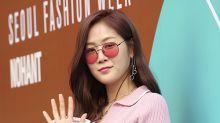 昭宥確定出演tvN綜藝「去往伊薩卡的路」