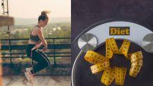 加快減肥速度!瘦身纖體必備推介,加快燃脂、擊退橙皮紋及水腫問題