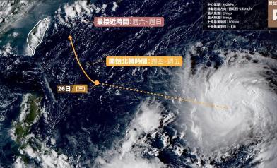 潭美恐成強颱 估29日最接近