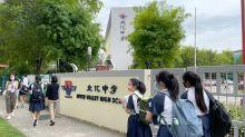 'He was holding an axe': Chan Chun Sing recaps River Valley High School incident