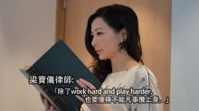 梁寶儀律師:「除了work hard and play harder,也要懂得不能凡事攬上身。」