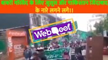 Debunking Muslim Rally Videos Shared Out Of Context After Cong Win