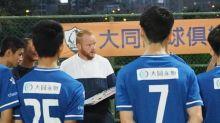 為弱勢童圓足球夢踢進丹麥 「台灣女婿十年散盡財產」讓我國國旗昂揚國際