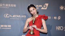 金鐘54/曾沛慈坦言2011年想放棄演戲 得獎後不斷尖叫
