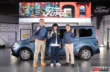 百變小酷巴 The All-New Ford Tourneo Connect旅玩家 正式上市
