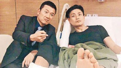 黃宗澤腳掌骨折入院