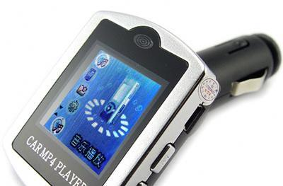 Chinavasion's plug-in MP3 player / FM transmitter / etcetera seems surprisingly useful