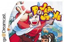 That should be on XBLA: Power Stone