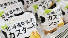 Check out Seicomart - the Hokkaido convenience store offering something unique!