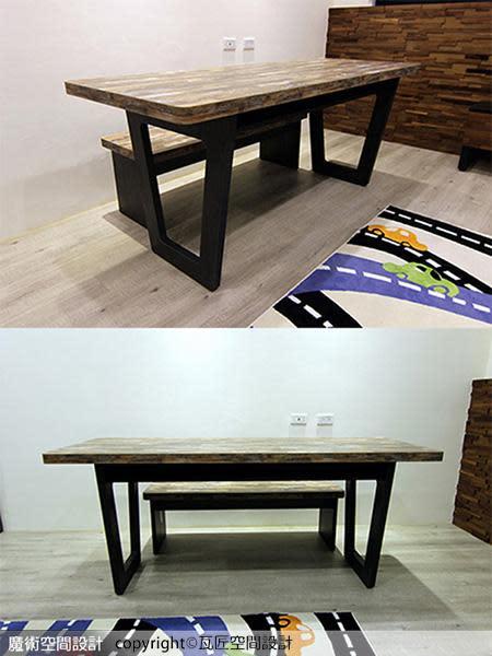 陳立騏設計師量身訂製的餐桌椅,材質與造型均紮實講究,穩重而有個性。