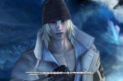 Xbox 360 version of FFXIII may be monolingual