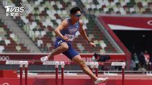 跨欄王子陳傑分配到「死亡之組」 預賽遭淘汰無緣晉級