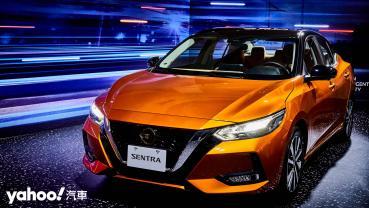 面面俱到的日產入門Sedan新星降臨!Nissan All New Sentra大改款73.9萬起獵裝登場!