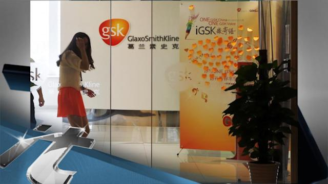 Pharmaceutical Industry Latest News: China Blocks GSK Finance Head From Leaving Country
