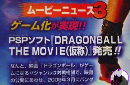 Dragonball: The Movie: The Game coming to PSP