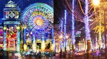 2019日本大阪聖誕燈飾打卡景點!限定繽紛節目推介