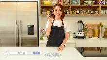 【YAHOO熱搜廚神食譜】牛油果杞子雪糕