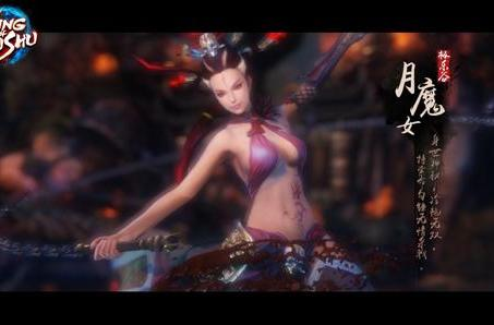 Snail's King of Wushu MOBA gets a new trailer