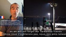 快新聞/捐贈口罩已登陸  歐洲多名政要特製影片感謝台灣