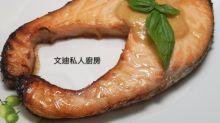 味噌沙律醬焗三文魚扒