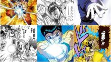 【日本投選】你試過想出嘅必殺技!「龜波」每個動漫迷都試過?