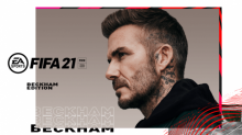LA Galaxy legend David Beckham to be featured on cover of FIFA 21 and as FUT Icon