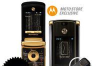 MOTORAZR 2 V8 Luxury Edition available exclusively through MOTO shop