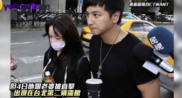 小煜跟新婚妻赴殯儀館 原因有洋蔥