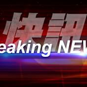 快訊/秘魯受困60台人 外交部:正安排包機接回