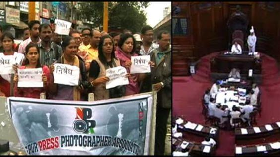 Uproar over Mumbai gangrape in RS and media section