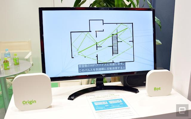 WiFi mesh networks can detect your breathing