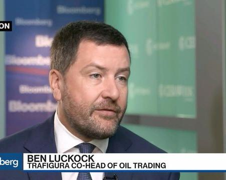 Trafigura's Preparations for the Sea Change in Global Shipping [Video]