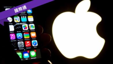 蘋果跌慘了 2天蒸發1.8兆元