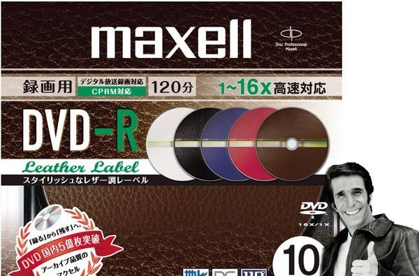 Maxell's Leather Label DVDs are Fonzerelli approved