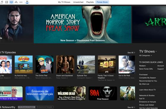 The iTunes Store is about to get a flatter look