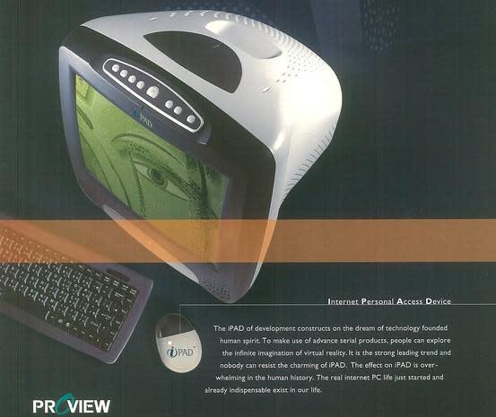 Introducing the original iPAD, Proview's late '90s iMac-like desktop