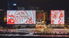 【農曆新年2020】尖沙咀巨型新春燈飾上映 拍賀年短片贏雙人東京機票